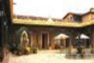 Hotel Diego de Mazariegos