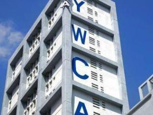 The Anne Black – YWCA Hotel Hong Kong - Esterno dell'Hotel