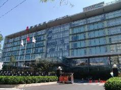 Beijing Kangming Hotel, Beijing