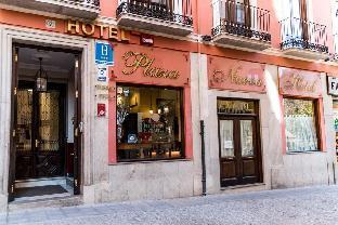 Booking Now ! Hotel Plaza Nueva