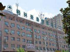 Greentree Inn Hefei Tianehu Wanda Square Express Hotel, Hefei