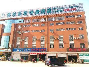 Greentree Inn Heze Development Zone Guangzhou Road Yuehua Express Hotel