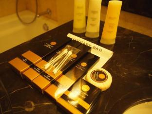 Presidente Hotel Macau - Bathroom Amenities