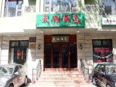 Tian Rui Hotel, Beijing