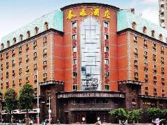 Chengdu Tai Yi Hotel, Chengdu