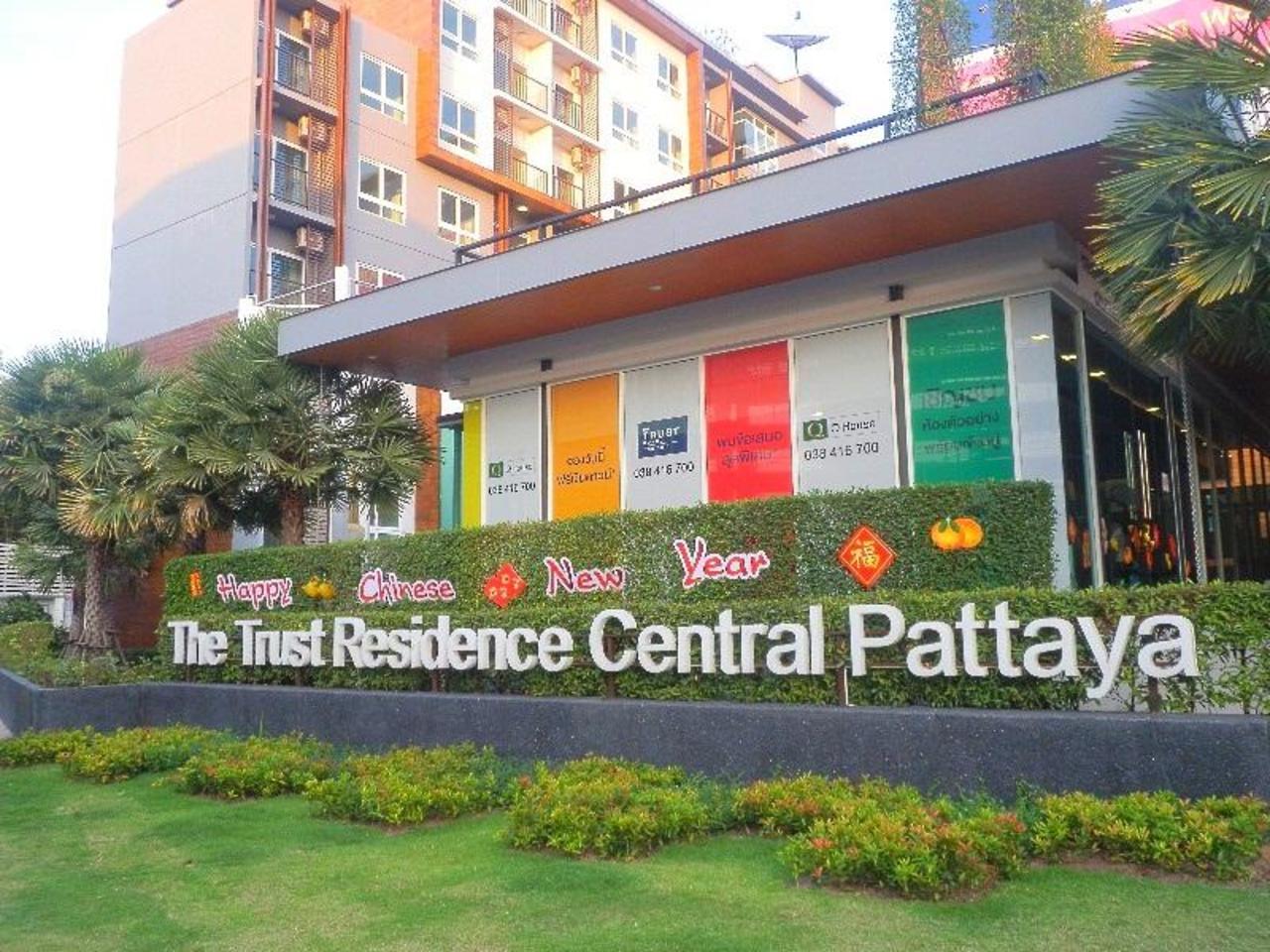 พัทยา เมอร์เมด เกสต์เฮาส์ (Pattaya Residence)