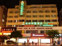 Greentree Alliance Hezhou Babu District Lingfeng Square Hotel, Hezhou