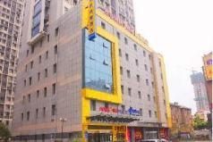 Home Inn Hotel Linyi Renmin Square, Linyi