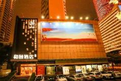 Yitel Shenzhen Huaqiang, Shenzhen