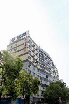 Home Inn Hotel Yichang Shenzhen Road, Yichang