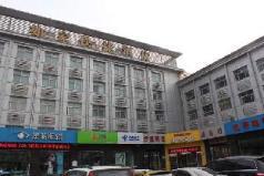 Home Inn Hotel Shijiazhuang Heping West Road Taihua Street, Shijiazhuang