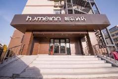 Home Inn Hotel Jinan Quancheng Park Yuhan Road, Jinan