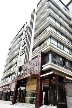Yitel Chengdu Chunxi Road, Chengdu