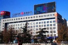 Home Inn Hotel Jinan Quancheng Plaza, Jinan