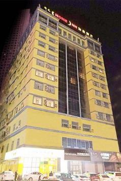 Home Inn Hotel Huhhot Zhongshan West Road, Hohhot
