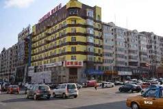 Home Inn Hotel Harbin Huayuan Street, Harbin