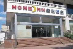 Home Inn Hotel Tianjin Xinkai Road, Tianjin