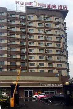 Home Inn Hotel Shenyang Xinlibao Agriculture University, Shenyang