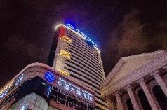 Kunming Ha Te Da Zhen Plaza Hotel, Kunming