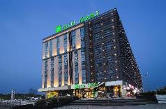 ibis Styles Nanjing South Railway Station North Square Hotel, Nanjing