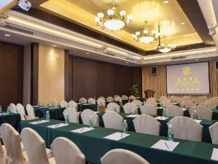 The Panglin Hotel Shenzhen - Meeting Room