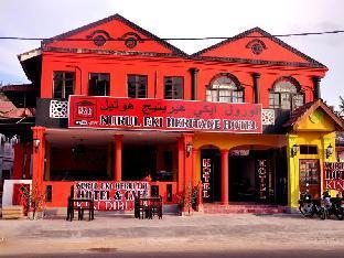 Nurul Eki Heritage Hotel