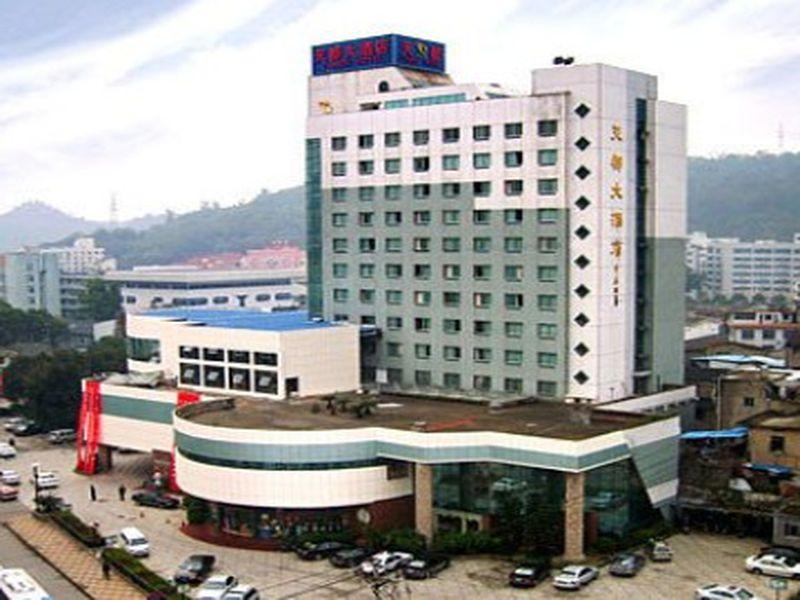 Wenzhou Tiandu Hotel Wenzhou