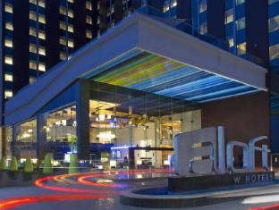 Image of Aloft Bengaluru Cessna Business Park Hotel