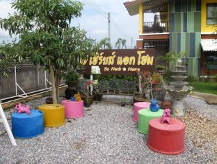 So Herbs at Home - Chiang Rai