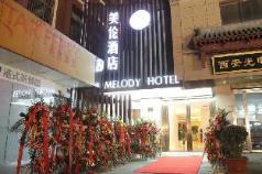 Melody Hotel, Xian