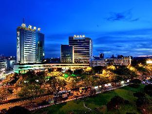 Booking Now ! Yindu Hotel