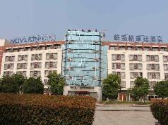Novlion Hotel, Wuhu