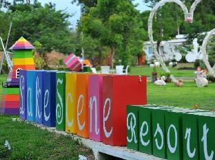 レイク シーン リゾート Lake Scene Resort