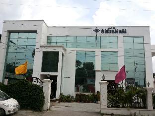 Hotel Shubham