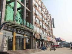 GreenTree Inn Jinan Gaoxin District International Convention Centre Business Hotel, Jinan