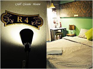 ザ チル クラシック ハウス The Chill Classic House