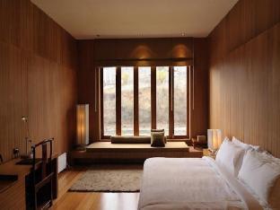 booking.com Terma Linca Resort and Spa
