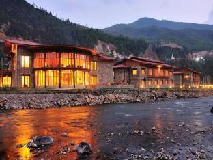 expedia Terma Linca Resort and Spa