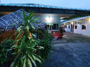Metro Palace Satun Satun Satun Thailand