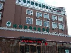 Greentree Inn Beijing Fangshan Liangxiang Kaixuan Street Express Hotel, Beijing