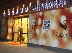 Xian Loveace Hotel, Xian