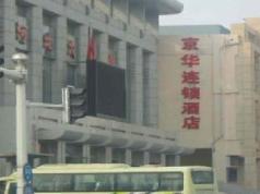 Jinghua Hotel Shijiazhuang Theatre, Shijiazhuang