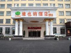Vienna Hotel Shanghai Pudong Airport, Shanghai