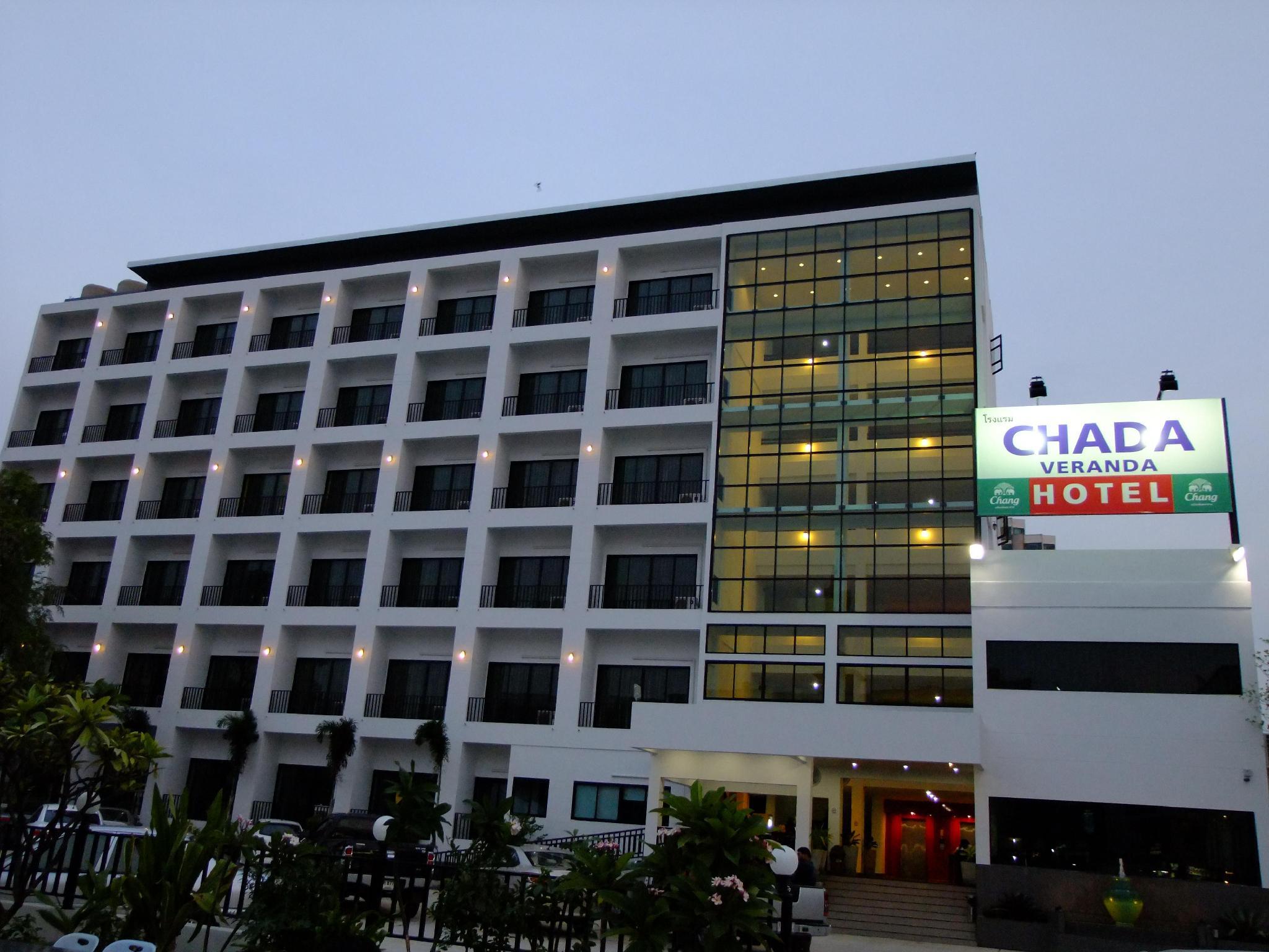 โรงแรมชาดา เวอแรนด้า