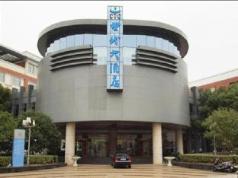 Century Hotel, Taicang
