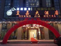 Foshan Royal Hotel, Foshan