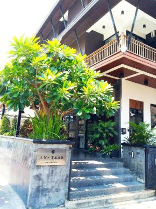 The An Teak Chiang Mai Hotel 3 star PayPal hotel in Chiang Mai