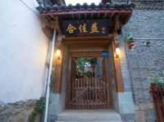 Lijiang He Jia Yi Inn, Lijiang