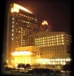 Overseas Chinese Hotel Wenzhou, Wenzhou