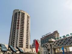 The Twenty First Century Hotel, Beijing